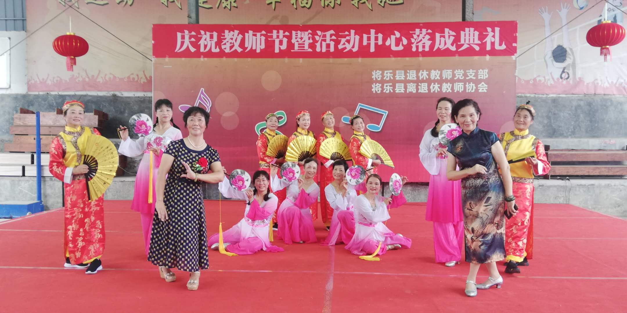 将乐教师退协举办庆祝教师节暨活动中心落成典礼活动.jpg