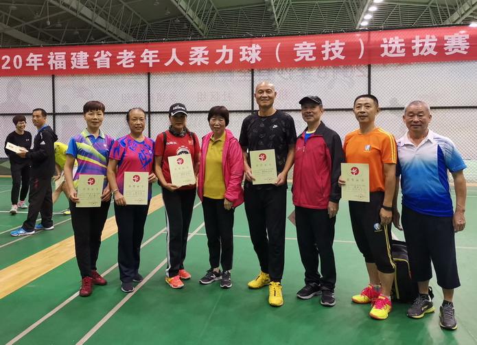 三明代表队柔力球项目竞技队省赛获佳绩 小.JPG