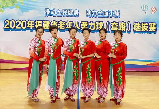 三明代表队柔力球项目套路队省赛获佳绩 小.JPG