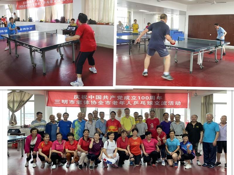 市老体协乒乓球分会举办乒乓球交流活动 mt.jpg