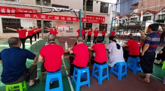 清流县教育系统老体协举办第九套广播体操表演赛009.jpg
