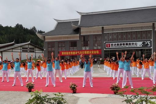 第四届世界健身气功日活动在槐南镇举行 小.JPG