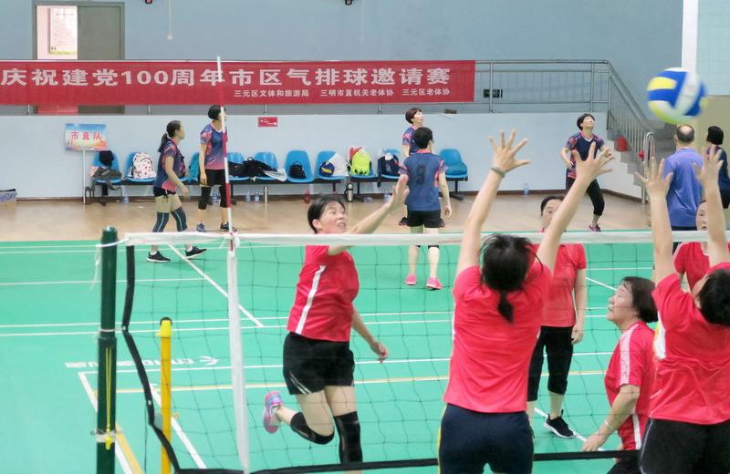 三明市直老体协举办市区老年人气排球邀请赛 小.jpg
