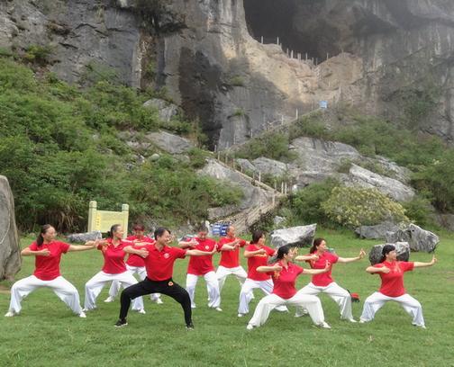 三明拳剑分会参观三明郊野国家公园 小.JPG