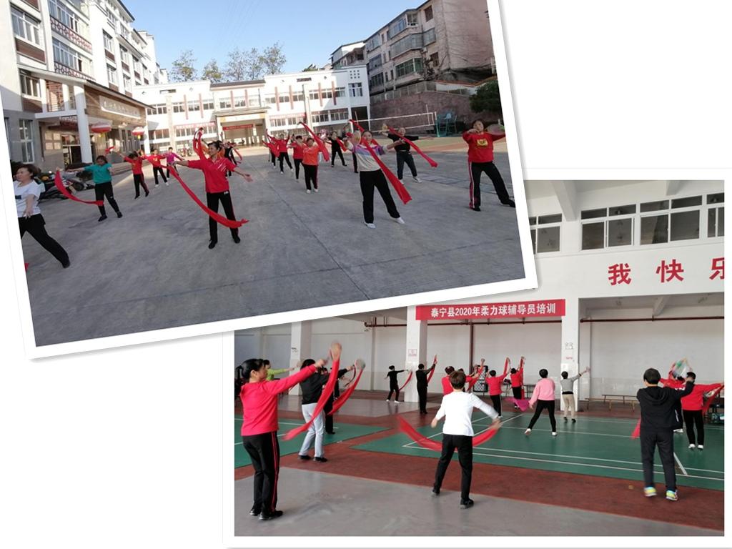 泰宁县举办柔力球辅导员培训班 美图.jpg