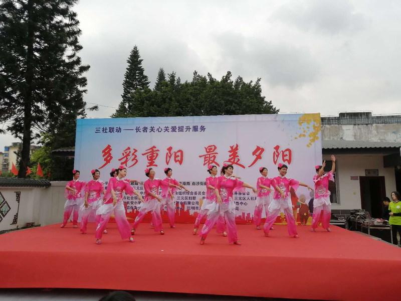 """群二社区开展""""多彩重阳 最美夕阳""""长者关爱文艺汇演活动.JPG"""