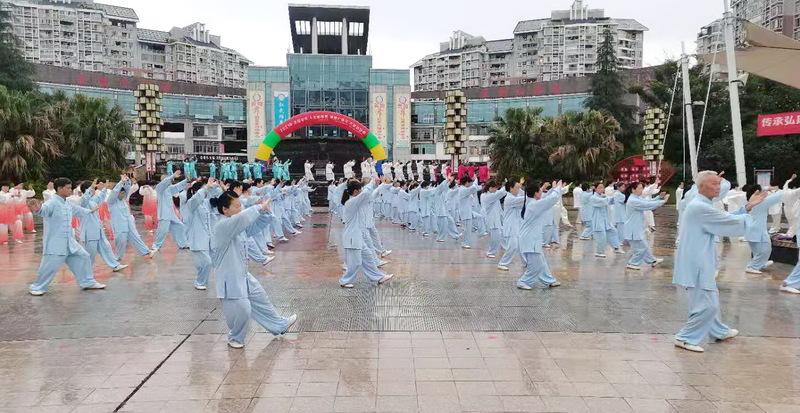将乐县老体协举办2021年全国老年人太极拳健身推广展示活动.jpg