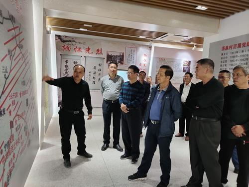三明市老体协主席刘鑫到大田调研康乐家园创建工作 小1.JPG