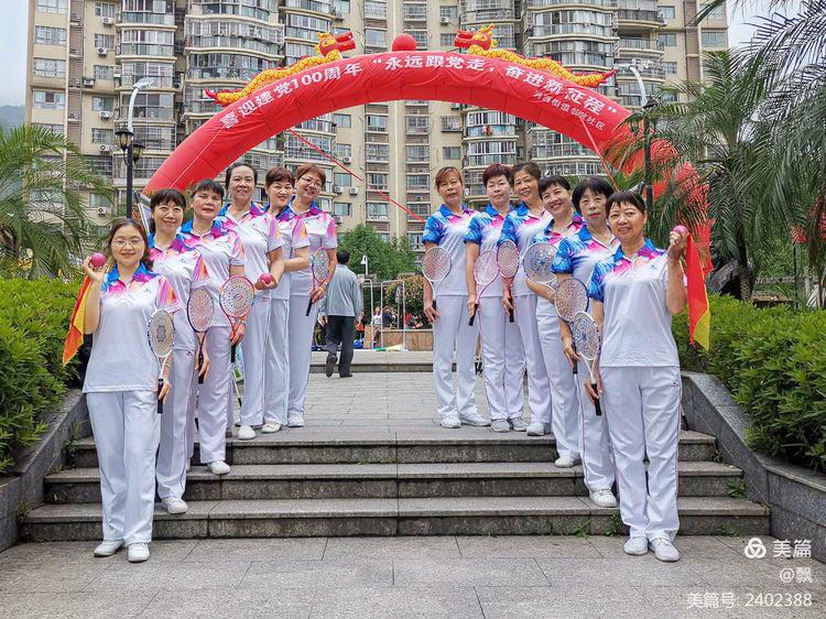 柔力球队积极参与翁墩社区母亲节活动.jpg