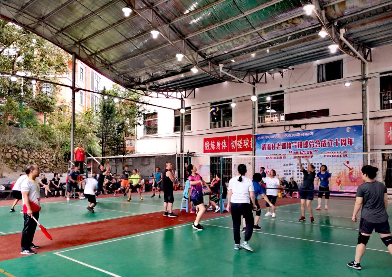 清流县气排球分会成立十周年庆祝活动 赛场.jpg