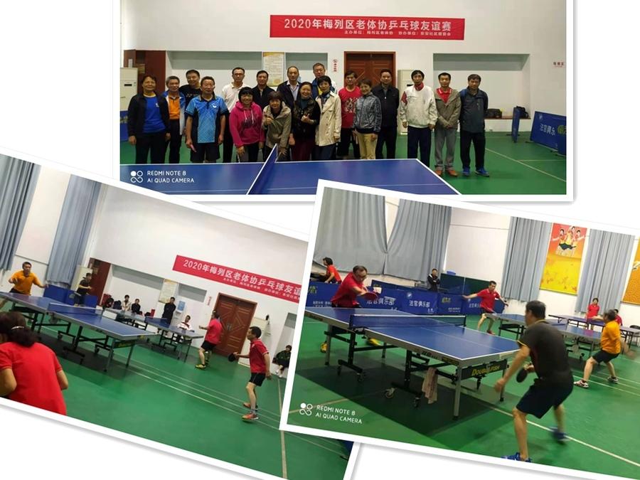 梅列区举办老年人乒乓球赛 美图.jpg