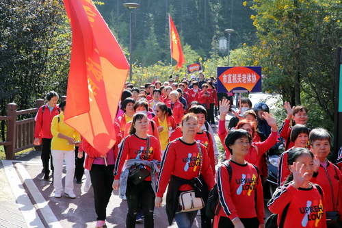 三明市直老体协积极参加健步走大联动活动 小.JPG