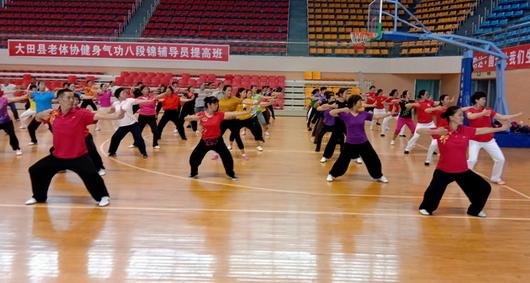 大田举办八段锦辅导员提高培训班 小.JPG