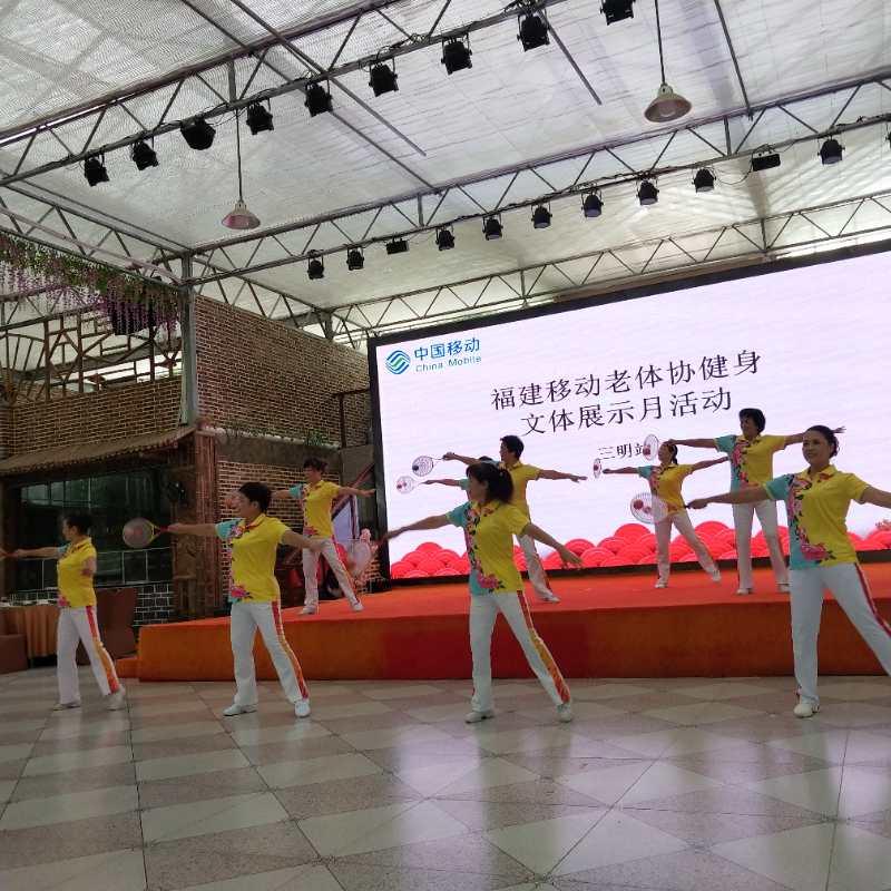 福建省移动系统巡回演出到三明.jpg