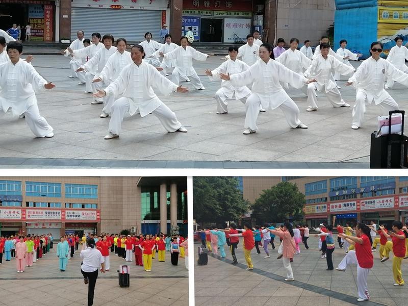 三明市太极拳剑分会积极组织庆祝建党100周年太极拳集训.jpg
