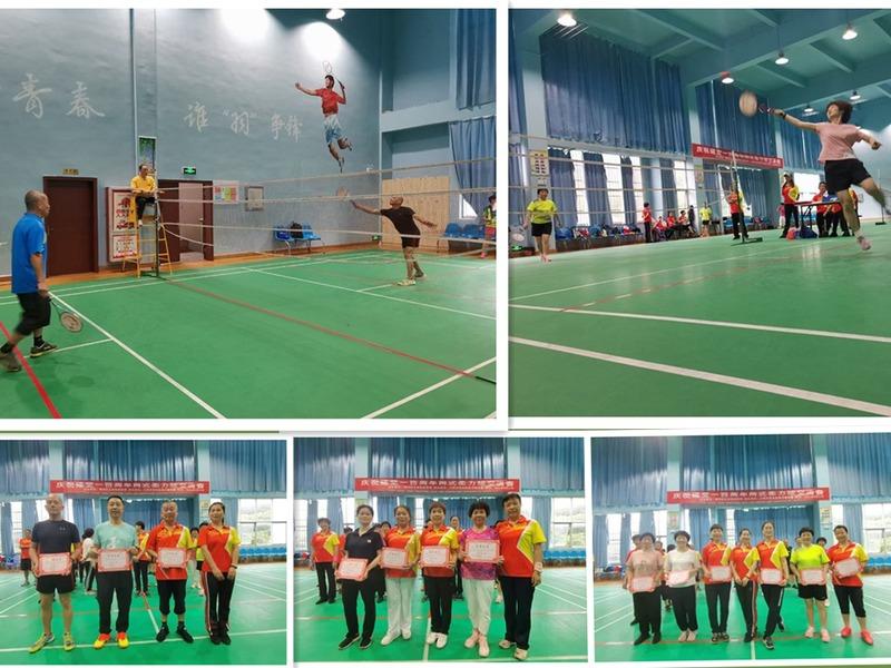 第二届梅列区全民健身运动会柔力球网式交流赛圆满结束.jpg