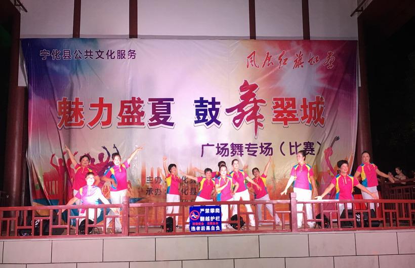 宁化老体协举办广场舞展示活动 小.JPG
