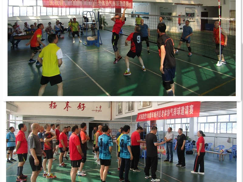梅列区老体协举办庆祝建党100周年气排球邀请赛.JPG.jpg