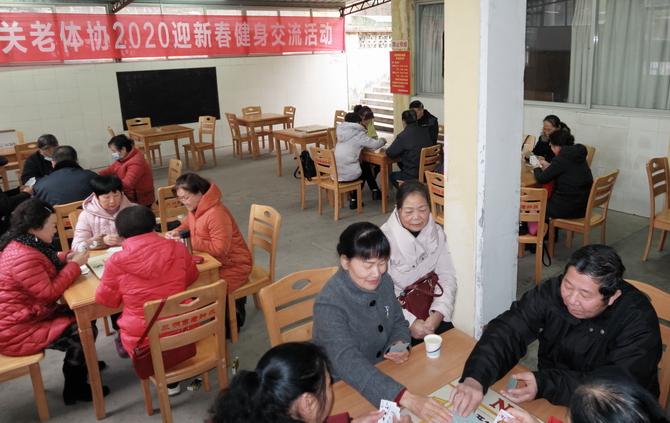 三明市直老体协开展迎新春扑克交流活动 小.JPG