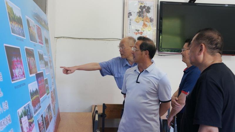 三明市老体协领导深入沙县区调研老年体育工作3 小.jpg