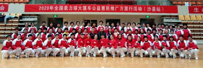 沙县老体协举办迎新年柔力球培训班2.jpg