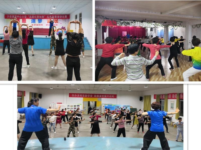沙县区老体协下乡镇举办健身气功培训 MT.jpg