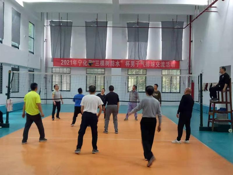 3.20 宁化县举办男子气排球交流活动 陈莲英.jpg