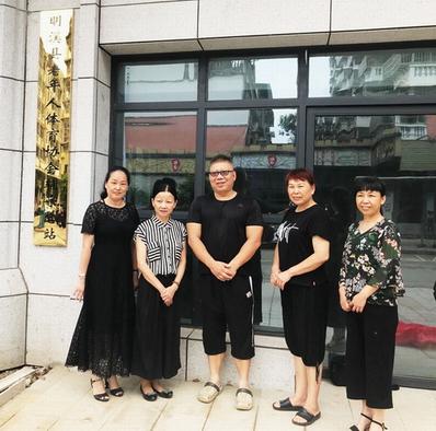 7 明溪县老体协健身指导总站挂牌仪式 小.JPG