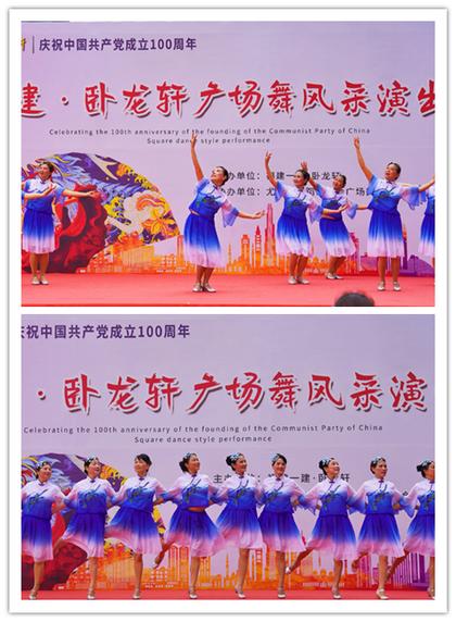 尤溪县老体协举办庆祝建党100周年广场舞风彩展示 mt.png